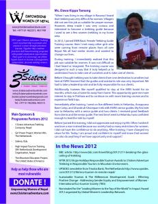 News Letter 2012 December_High4